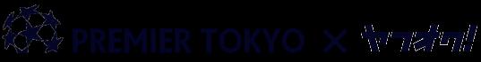 Premier Tokyo × ヤフオク!