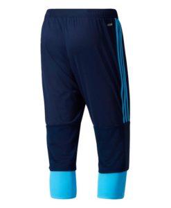 adidas マルセイユ 17/18 トレーニング クォーター パンツ Navy