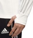 adidas ドイツ 17/18 トレーニング トップ White