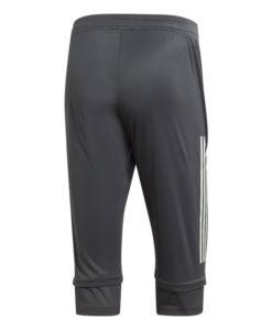 adidas レアルマドリード 2020/21 トレーニング クォーター パンツ Grey